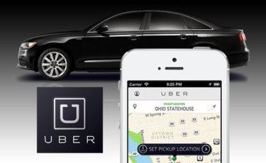 [第3回] Uber 四半期決算に学ぶ、開示のつながりとポイント(2019年6月Q2最新版)  – まとめ –